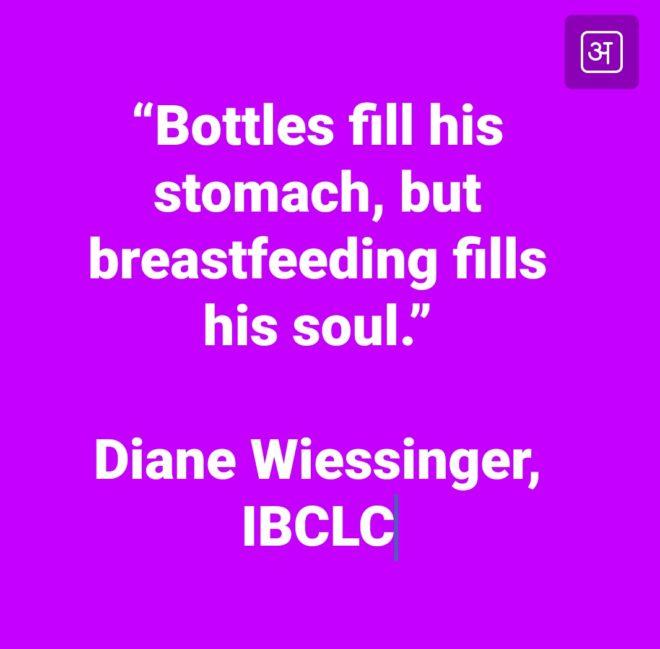 World Breastfeeding Week Wishes