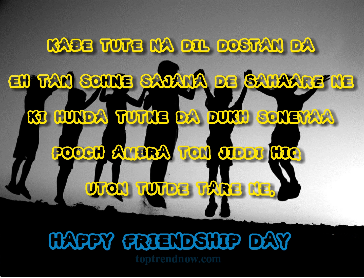 Happy Friendship Day Images in Punjabi