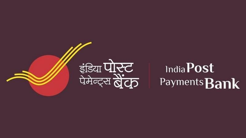 India post Payment Bank branches list