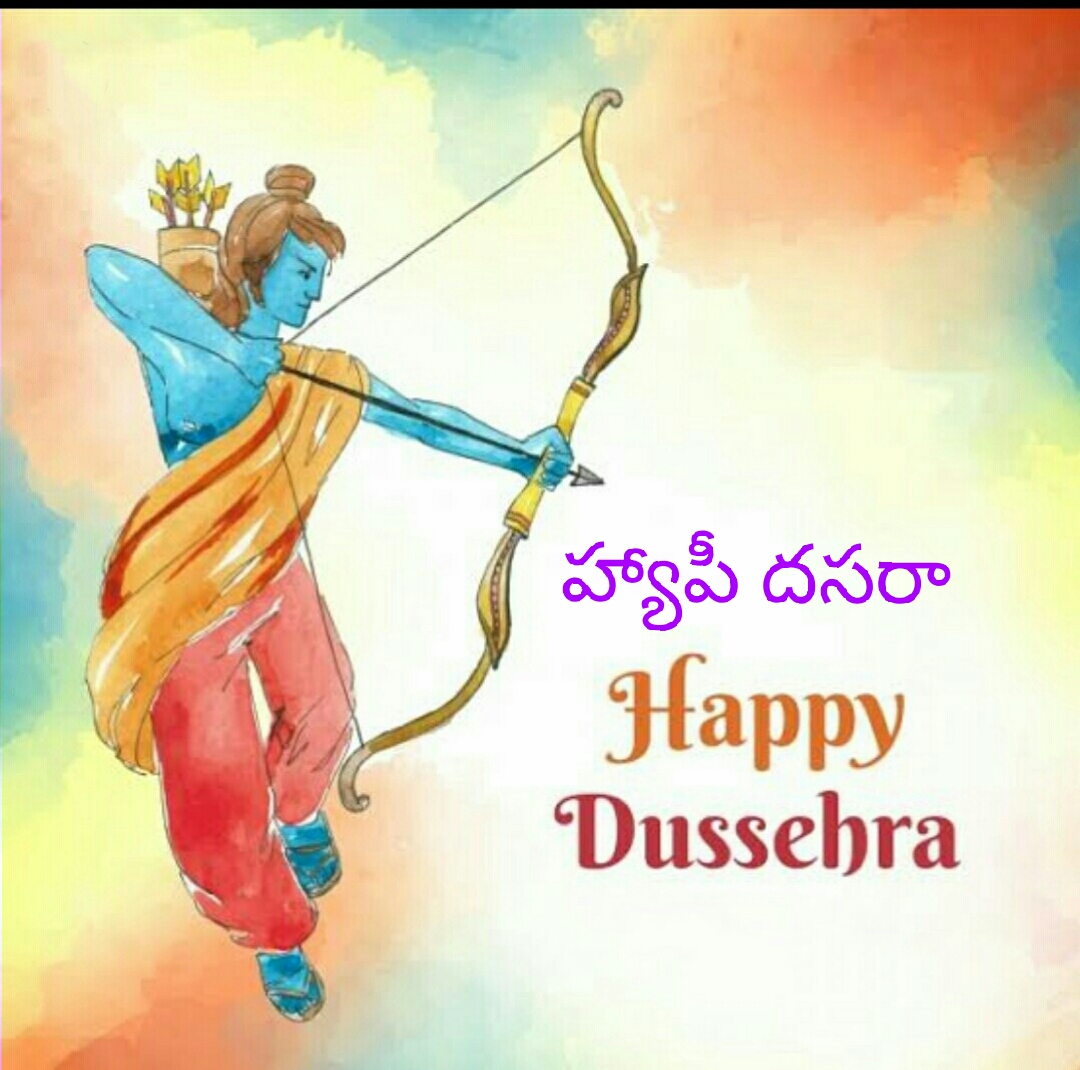 Happy Dasara Wishes in Telugu 2018 | Language | Font | Text
