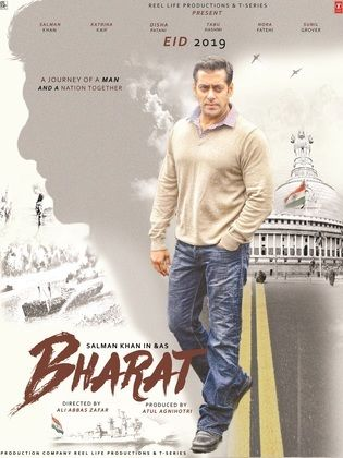 Bharat Movie Trailer Review, Release date, Cast, Songs