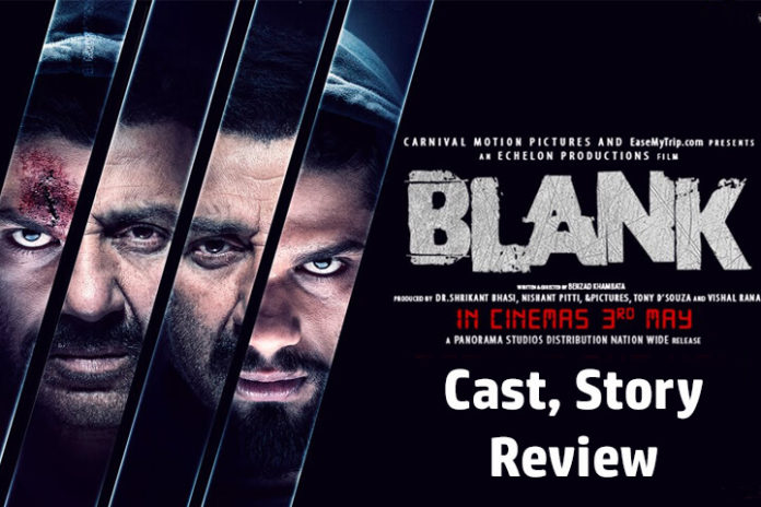 Blank Movie Trailer