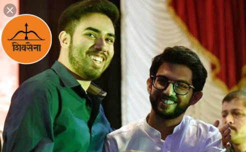 Tejas Thackeray with Aditya Thackeray