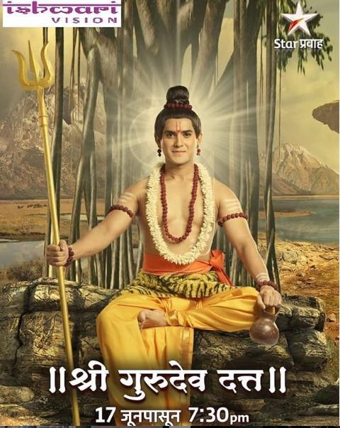 Shri Gurudev Datta Cast