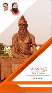order me patanjali app