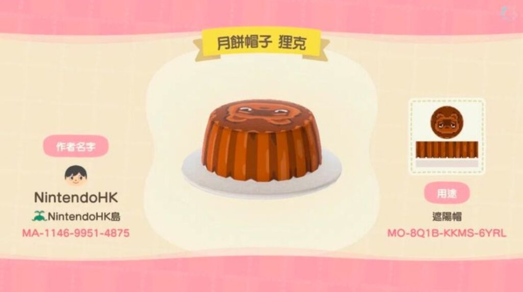 animal crossing mooncake qr codes