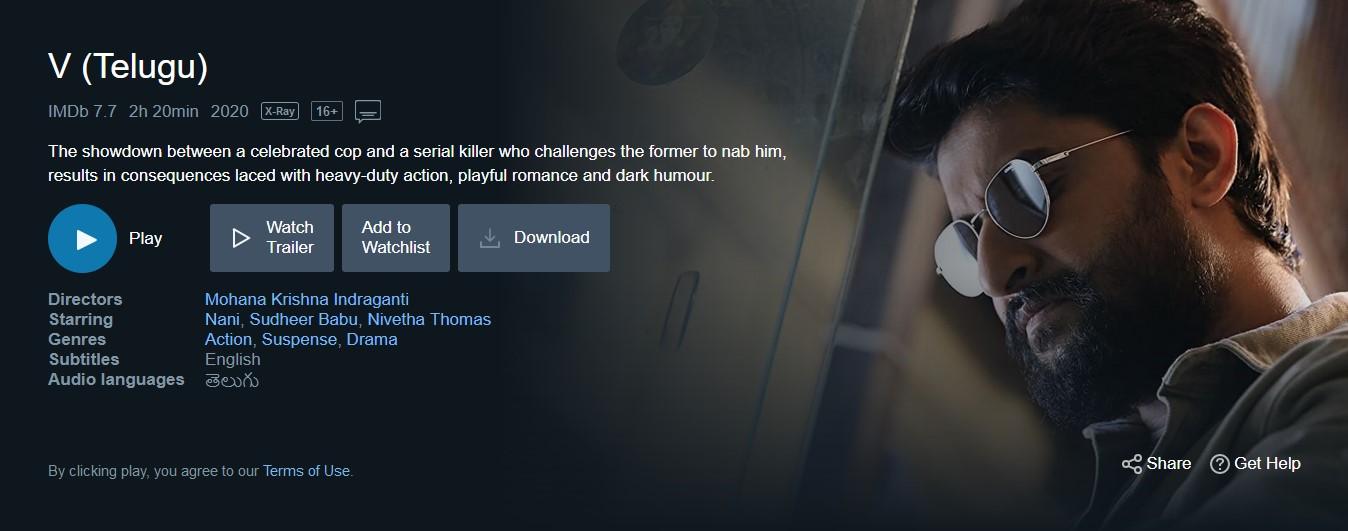 v telugu movie review
